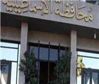 بروتوكول للتعاون بين محافظة الإسماعيلية وبرنامج دعم وتطوير التعليم الفني