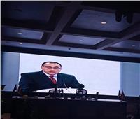 بدء مؤتمر هيئة الرقابة المالية لاستعراض إنجازاتها خلال الفترة الماضية