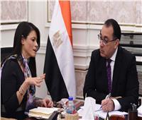 رئيس الوزراء يوجه «المشاط» بتعزيز التواصل مع الصناديق ومؤسسات التمويل الدولية