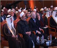 مؤتمر الأزهر العالمي يشهد مناظرة بين الإمام الأكبر والخشت