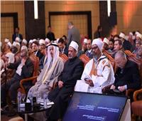 المجلس الإسلامي بتونس: الأزهر يقود جهودًا رائدة في نشر صحيح الدين