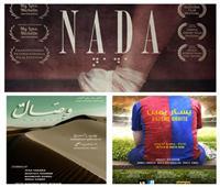 3 أفلام روائية قصيرة بنادي سينما «أوبرا دمنهور»