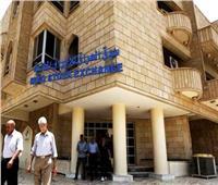 البورصة العراقية تغلق على ارتفاع بنسبة 0.65%