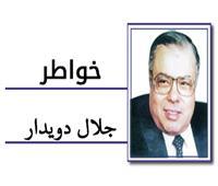 لماذا أوقفت مصر للبترول  انتـاج مبيـد زراعى مهـم؟