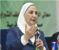 وزيرة التضامن تطلق برنامج «فرصة» في المنيا