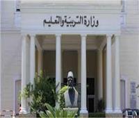 التعليم تعلن نتيجة انتخابات اتحاد طلاب مدارس مصر