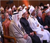 شيخ الأزهر: جرائم إبادة وتهجير «مسلمي الروهينجا» وصمة عارٍ في جبين العالم