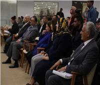 انطلاق ندوة الإعلام والمشاركة السياسية للشباب في مصر وتونس