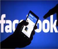 «فيسبوك» يكشف عن المواقع التي ترسل إليه بيانات المستخدمين