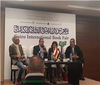 حفل توقيع «المرشح» للإذاعي خالد حبيب