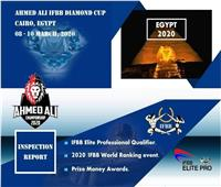 بدء الاستعدادات لبطولة «أحمد علي دايموند كاب» بعد إشهارها عالميا