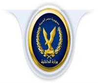 «الداخلية» توضح حقيقة وفاة «عسكري المرور» بمصر الجديدة