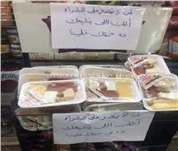 الدمايطة يطلقون مبادرة لـ«جبر الخواطر» والقضاء على الجوع