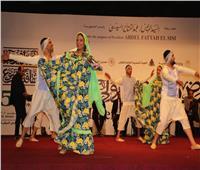 صور| التراث الفلاحي على المسرح الكبير بمعرض القاهرة الدولي