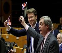 «نشيد الوداع.. وكؤوس الشراب» آخر بصمات بريطانيا بالبرلمان الأوروبي  صور وفيديو