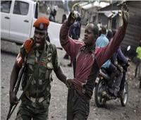 مسؤولون محليون: متشددون يقتلون ما لا يقل عن 30 في هجوم بالكونجو الديمقراطية