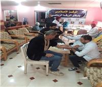 الكشف على 200 مواطن بقافلة حزب مستقبل وطن بدمياط