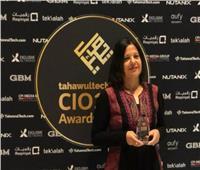 «التقني لخدمات ذوي الإعاقة» يفوز بجائزة «CIO 100» للتميز المؤسسي