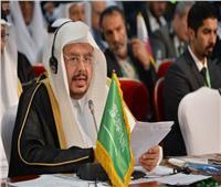 رئيس الشورى السعودي: الوضع باليمن يتطلب وقفة جادة من المجتمع الدولي