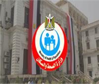 تعرف على إجراءات وزارة الصحة للتعامل مع المصريين العائدين من الصين