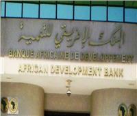 مسئولة ببنك التنمية الإفريقي: برنامج الإصلاح الاقتصادي بمصر ساهم في دعم النمو بالقارة
