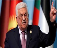 الرئيس الفلسطيني من الجامعة العربية: «لن أبيع القدس»