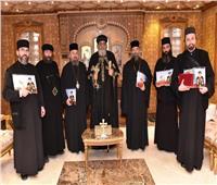 البابا تواضروس يستقبل وفد من أساقفة الكنيسة الرومانية الأرثوذكسية