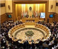 جامعة الدول العربية يرفض الخطة الأمريكية لمخالفتها مرجعيات عملية السلام