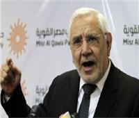 إعادة نظر إدراج عبد المنعم أبو الفتوح على قوائم الإرهاب