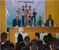 وزير الشباب والرياضة يلتقي ممثلي الاتحادات الطلابية بالجامعات