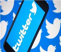 «تويتر» يطلق تغيير جديد في تصميم تطبيقه بهواتف «آيفون»