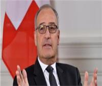 اليوم.. وزير الشئون الاقتصادية السويسري يزور القاهرة