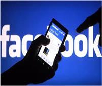 واشنطن تفرض غرامة على «فيسبوك».. لهذا السبب
