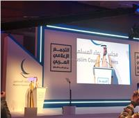 آل نهيان: الإمارات تتخذ التسامح والتعاون والوفاق منهجاً وطريقا