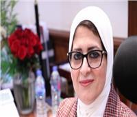 وزيرة الصحة: هناك تعاون مع دولة الصين لتصنيع لقاح كورونا في مصر قريبا