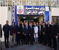 افتتاح أحدث مركز صحة أسرة بالحي الإماراتي في محافظة بورسعيد