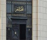 «فبراير».. شهر طعون الإرهاب والفساد أمام «النقض»