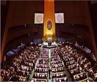 الأمم المتحدة تطلق برنامجا عالميا لتأمين الأحداث الرياضية الكبرى ومكافحة الإرهاب