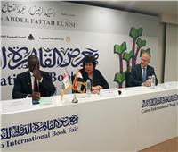 بالفيديو   انطلاق مؤتمر ختام الدورة الـ51 لمعرض القاهرة الدولي للكتاب