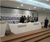 وزيرة الثقافة تنعي نادية لطفي في ختام معرض الكتاب