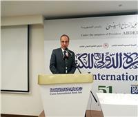 الحاج علي: تكريم اسم الراحل محمد حسن خليفة وطباعة أعماله