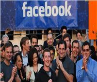«فيسبوك».. نقطة تحول في تاريخ التواصل الإنساني