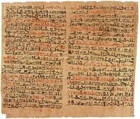 عمرها 6000 عام.. «إدوين سميث» أول بردية كشفت مرض السرطان