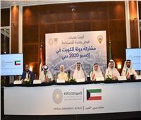 وكيلة الإعلام الكويتية: جناح الكويت إكسبو سيجذب أنظار الزائرين