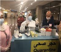عزل20 راكبا بمطار القاهرة..تعرف على السبب
