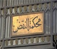 قرار جديد من النقض بشأن المتهم بقتل ضابط كفر الشيخ