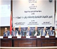 ندوة تثقيفية حول قانون التأمينات الجديد بجامعة عين شمس
