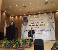 """وزارة الرياضة تنظم لقاءً حول """"أثر انتشار الشائعات عبر مواقع التواصل"""""""