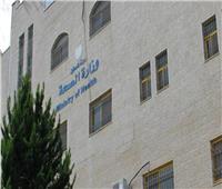 شهيد فلسطيني برصاص قوات الاحتلال الإسرائيلي في الخليل