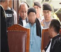 السجن مدى الحياة لأحد المؤيديين لداعش في إندونيسيا
